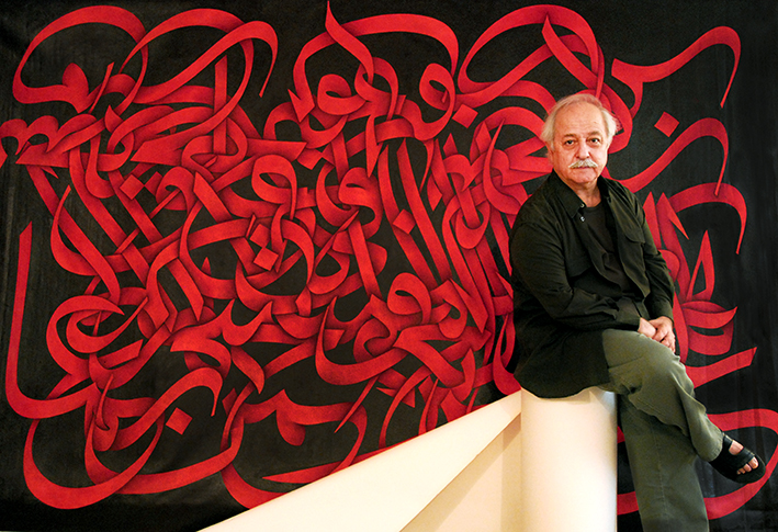 Mohammad Ehsaii - Calligrapher , Painter