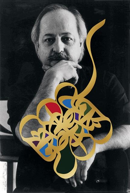 Mohammad Ehsai - Calligrapher