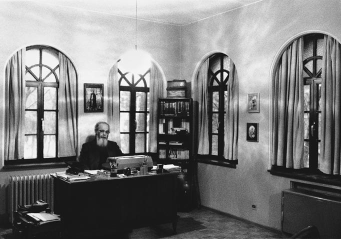 Hushang Ebtehaj - Poet